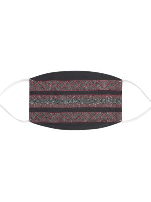 Know your Tribe: Reverse Applique Print Fabric Face Mask